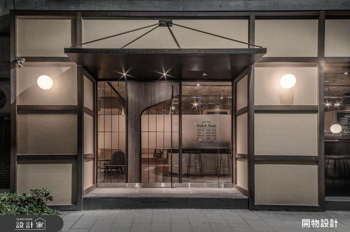 大門以異材質與不規則造型拼搭,營造精緻視覺感。