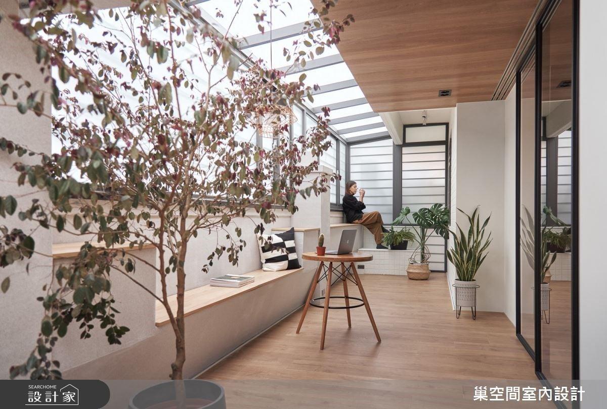 陽台規劃天井設計,能引進大量的光線到居家空間。
