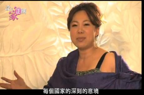 【TV】王思文 汪忠錠_風格當道/裝載旅行記憶的度假風居家(上)_第4集