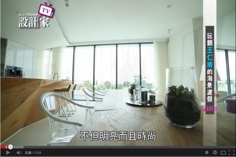 【TV】李中霖、王仁甫_玩翻王仁甫的海景度假Villa(下)_第100集