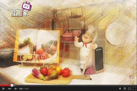 【TV】汪忠錠、王思文_台北曼哈頓奇緣 手繪美式鄉村的童話藍圖(上)_第138集